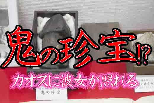 桃太郎神社宝物館