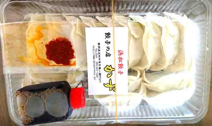 浜松餃子かず