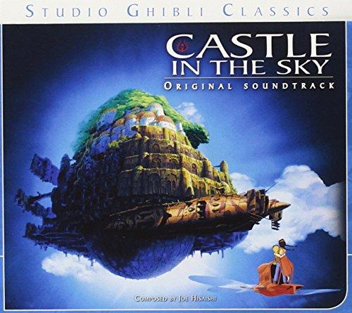 ジブリ都市伝説天空の城ラピュタ