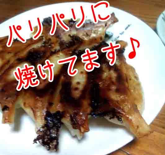 浜松餃子かさごランキング