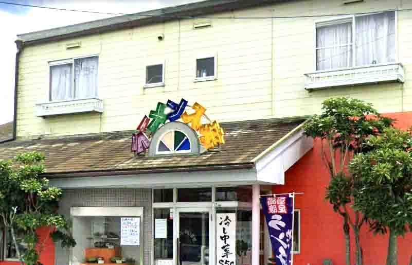 浜松餃子ラーメン入来