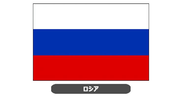 ロシアオリンピック委員会(ROC)