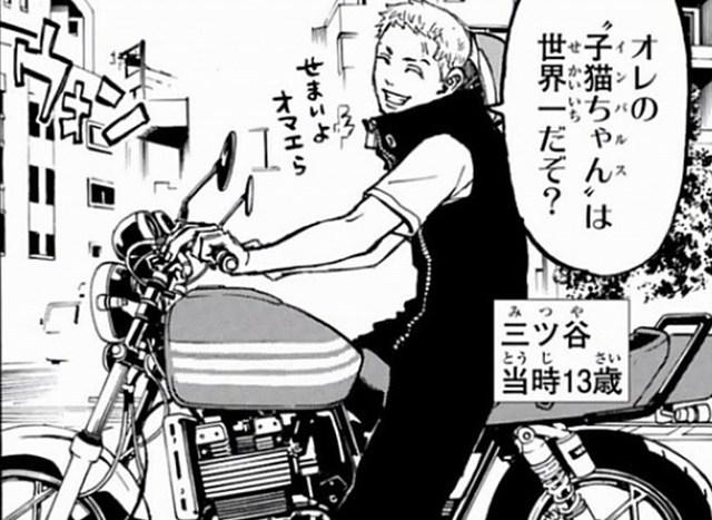 東京リベンジャーズのキャラとバイク